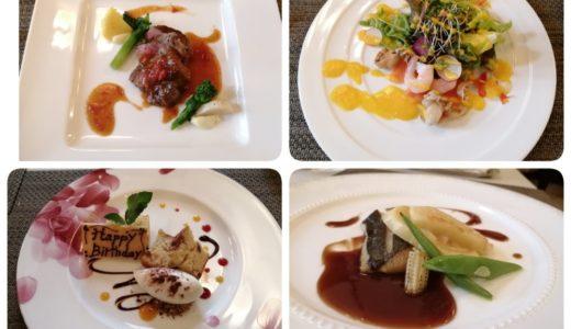 【レビュー】モントレ仙台のレストランでランチ!メイン2種のコースが安くて豪華!
