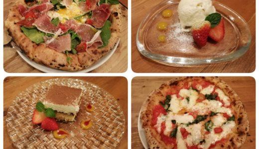 【お店レポ】太白区鹿野 アモーラピッツァ|我が家の一番好きなピザ屋さん