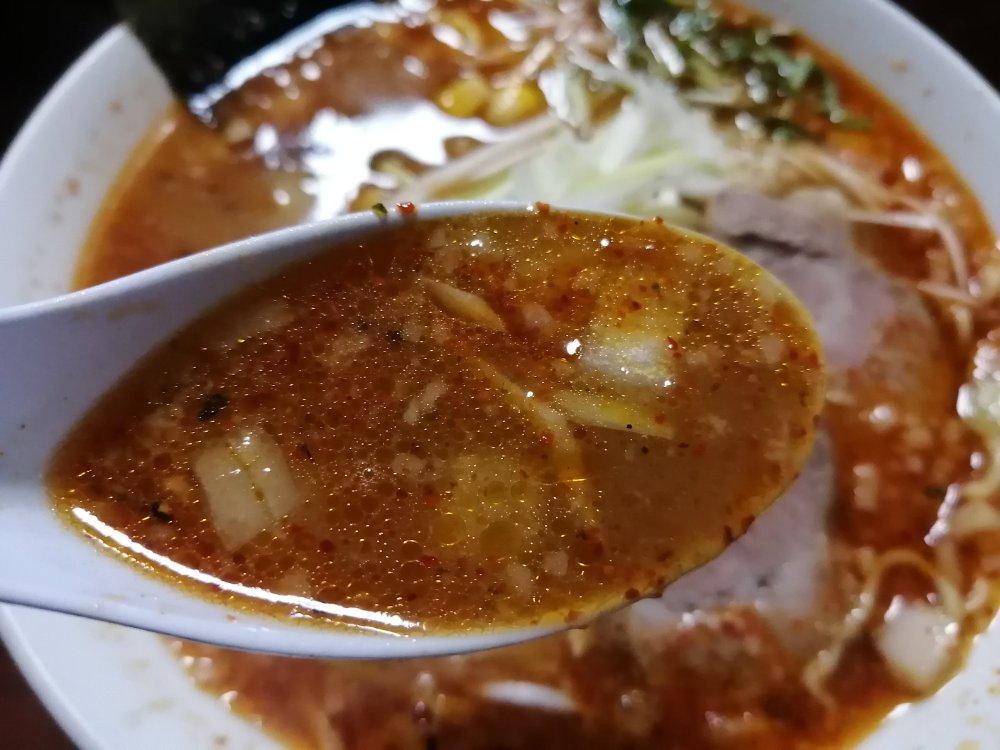 旨辛スープ