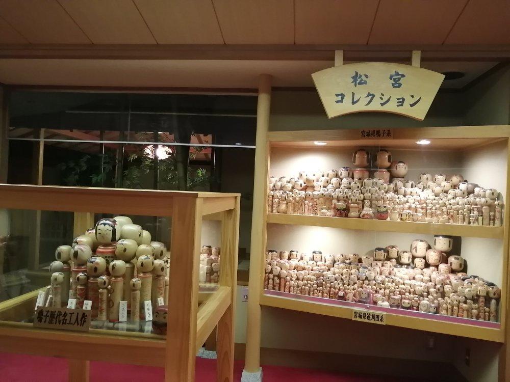 松宮コレクション