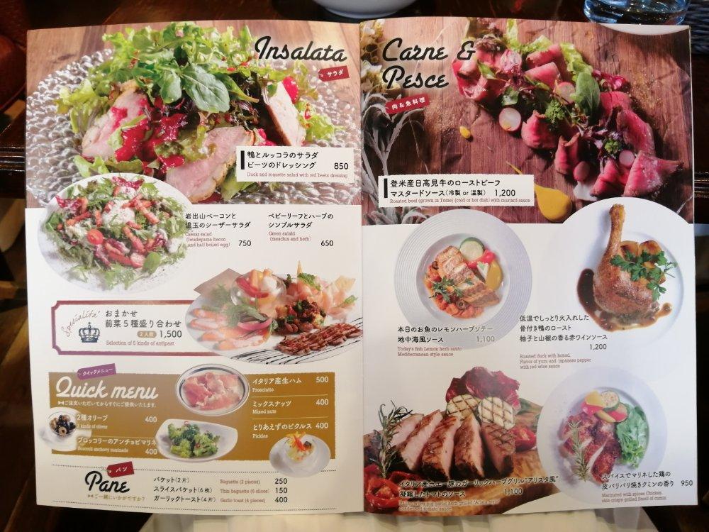 サラダ・肉料理