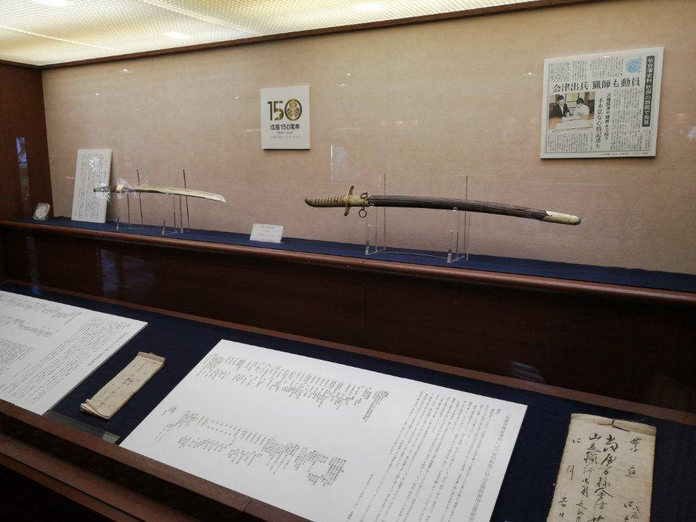 仙台藩史料とサーベル
