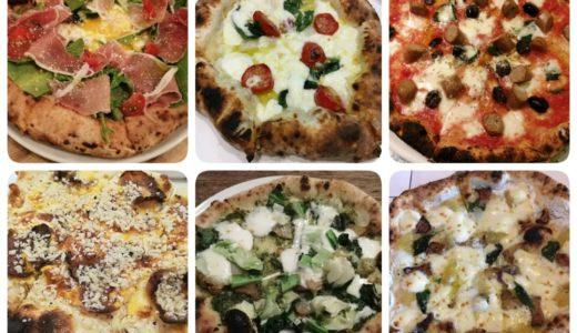 【厳選】仙台市の本気で美味しいピザ屋さん10選|テイクアウト情報も