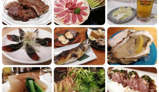 【実食レポ】仙台駅前と国分町のおすすめ居酒屋・バル15選|個室や大人数情報も