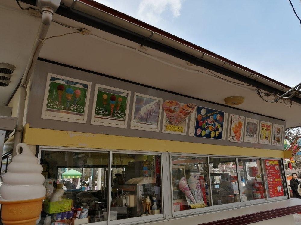 ファストフードショップ コーヒーカップ前店