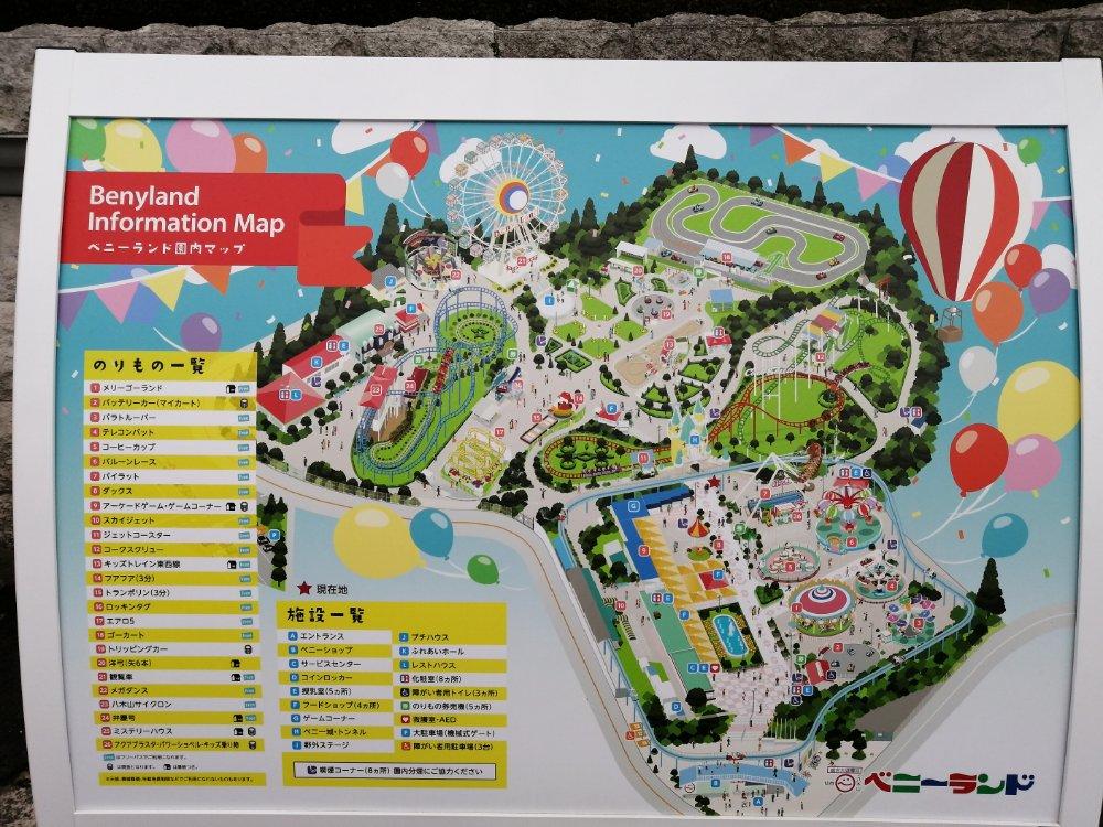 八木山ベニーランドの全体マップ