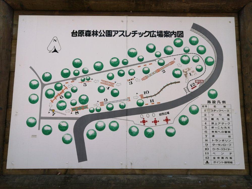 台原森林公園アスレチック広場マップ