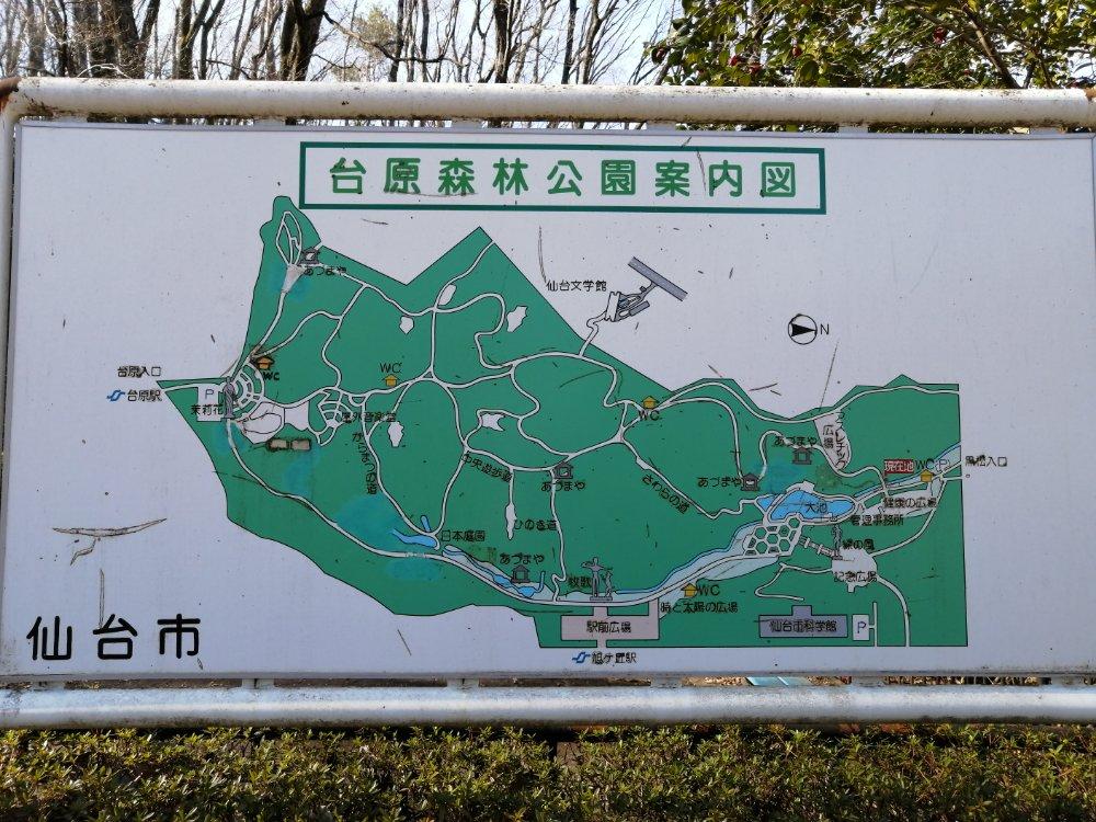 台原森林公園のマップ