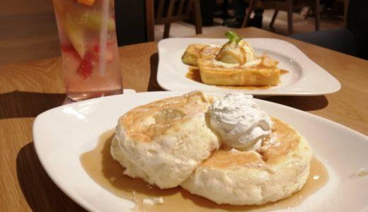 【本日オープン】むさしの森珈琲 仙台富沢店へ|パンケーキよりも激うまメニュー発見!