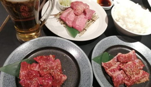 【お店レポ】炭火いちばじゅう 太子堂店 ゆったり席で美味しい焼肉!栗原産の仙台牛も