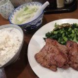 味太助の牛タン定食