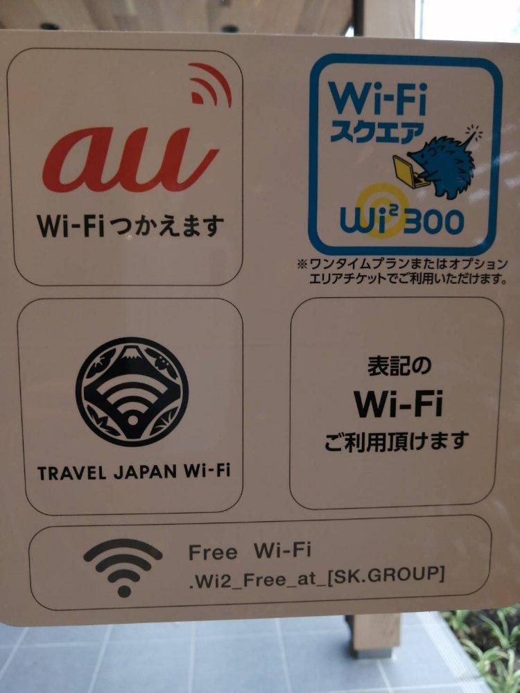 むさしの森珈琲仙台富沢店 電源Wi-Fi