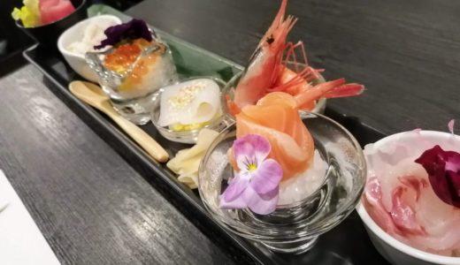 花えにしのちらし寿司