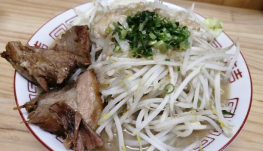 【ラーメン日記】麺屋MARU-マル|ドラゴン麺と絶妙スープのG系を超えたG系ラーメン!