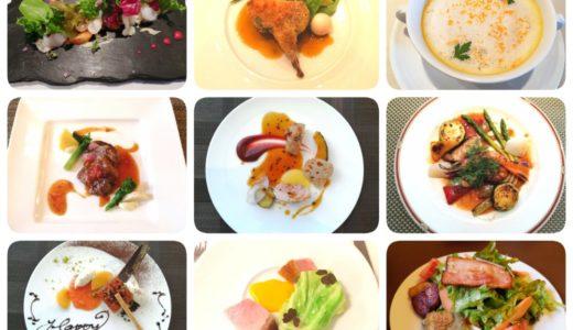 仙台の美味しいフレンチ・フランス料理10選!