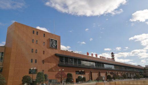 【コロナ関連】仙台市が市民利用施設を5月10日まで休館へ