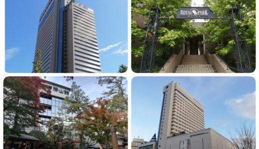 仙台のホテルランチ・テイクアウトまとめ
