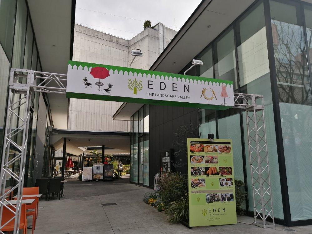 仙台駅西口EDEN