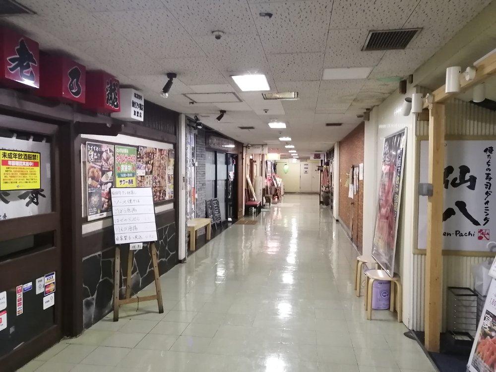 仙台朝市飲食街