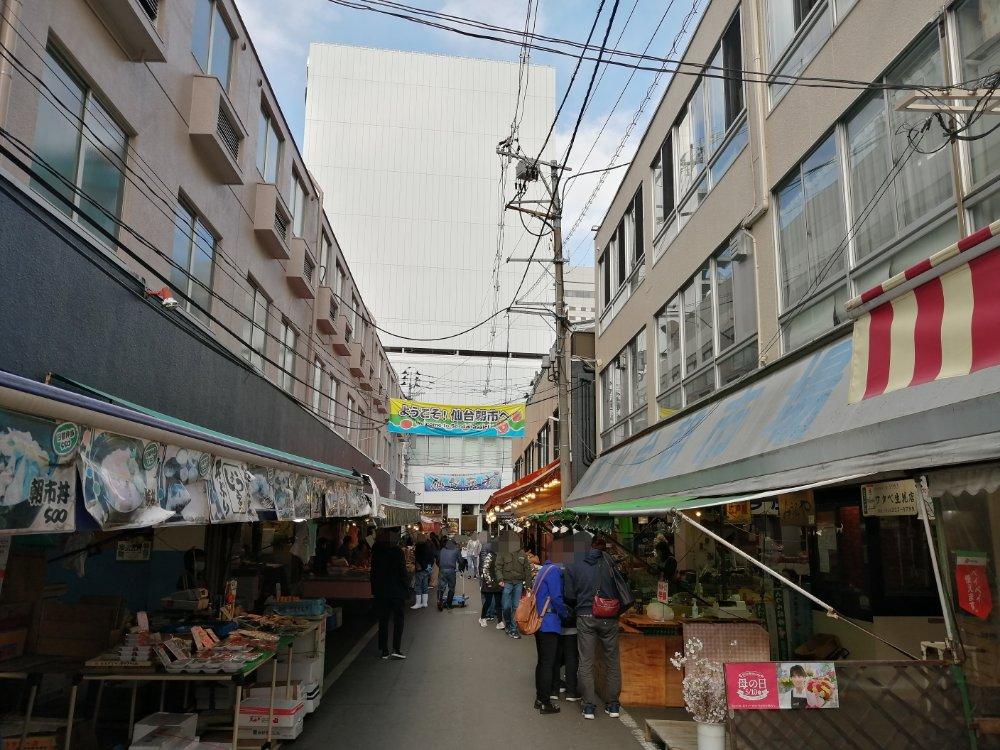 仙台朝市のメイン通り