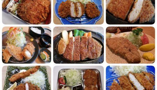【実食レポ】仙台の美味しいとんかつ屋さん・カツ丼15選|テイクアウト・お弁当情報も!