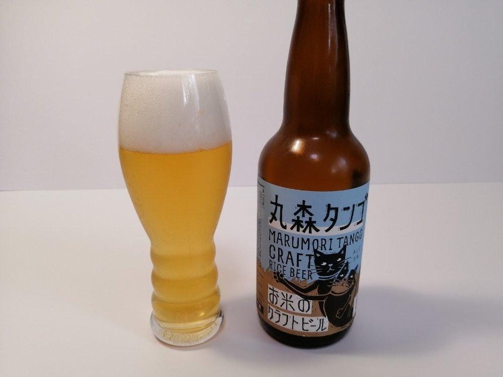お米のクラフトビール 丸森タンゴ