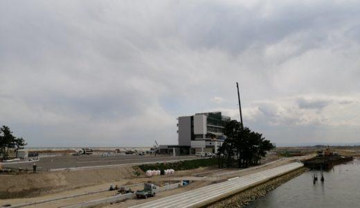 閖上に名取市サイクルスポーツセンターがオープン予定!ゆりあげ温泉「輪りんの宿」も