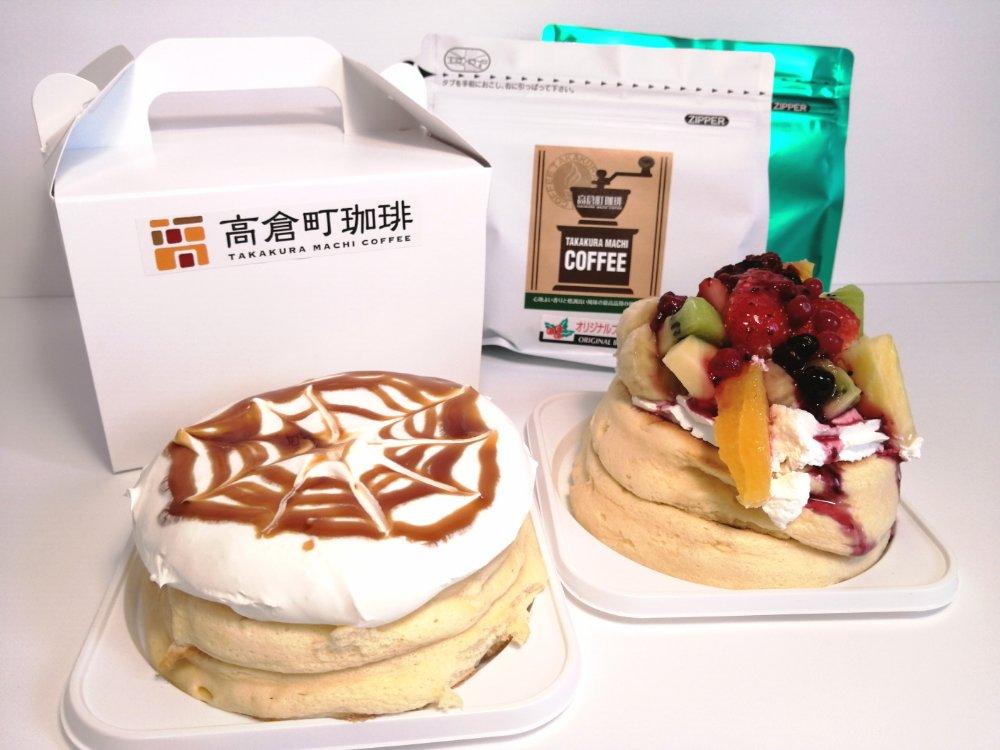高倉町珈琲のパンケーキ
