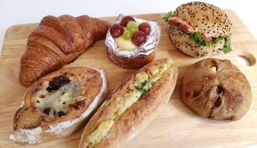 【パン図鑑】名取市 カカポベーカリー|ハード系や個性的なパンが豊富!