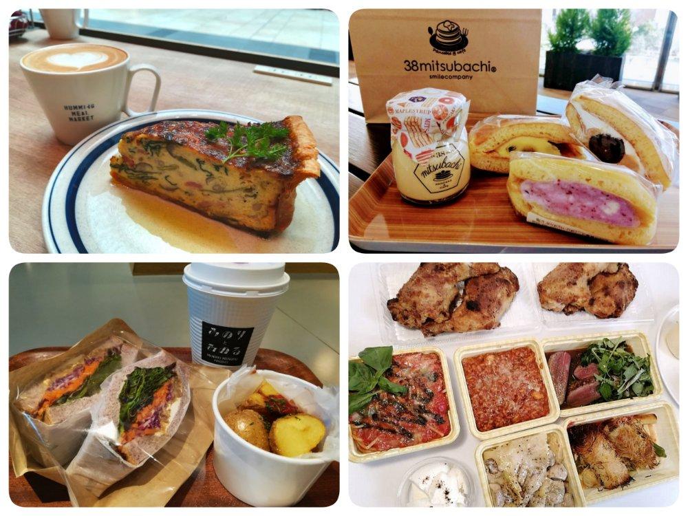仙台のカフェテイクアウト