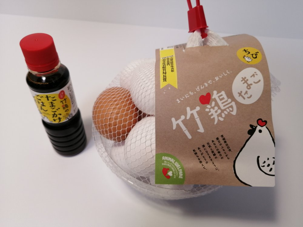 竹鶏のたまごかけごはんしょうゆのセット
