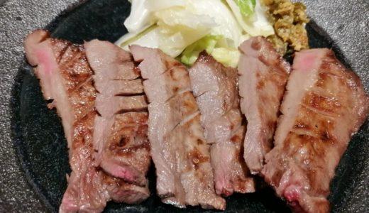 【お店レポ】伊勢屋 牛たん通り店|絶品の国産牛タンを堪能!