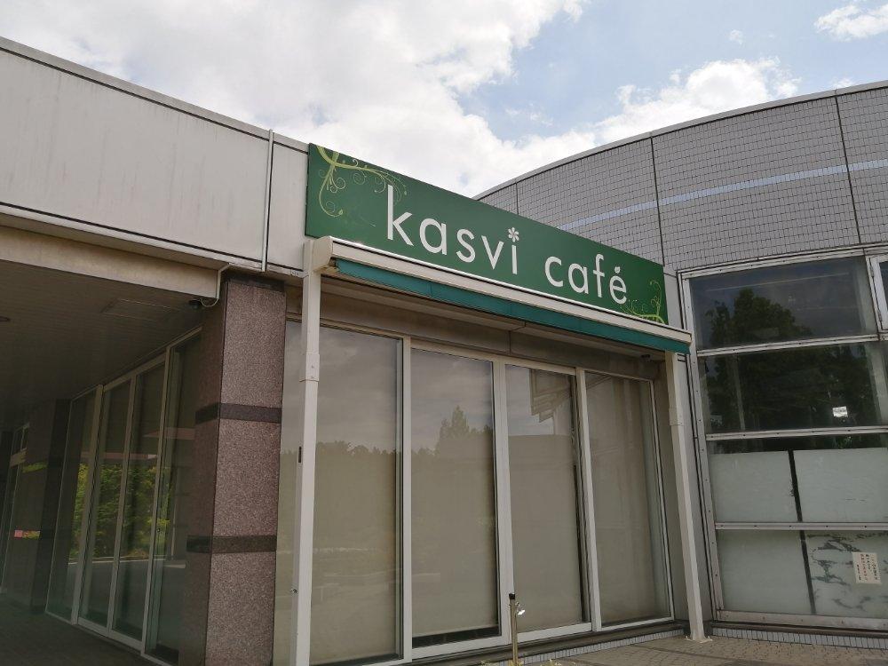 七北田公園のkasvi cafe