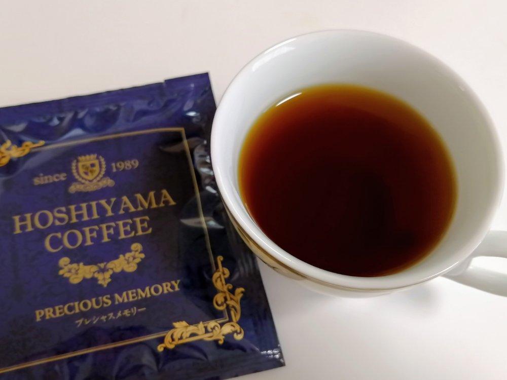 ホシヤマ珈琲のプレシャスメモリー