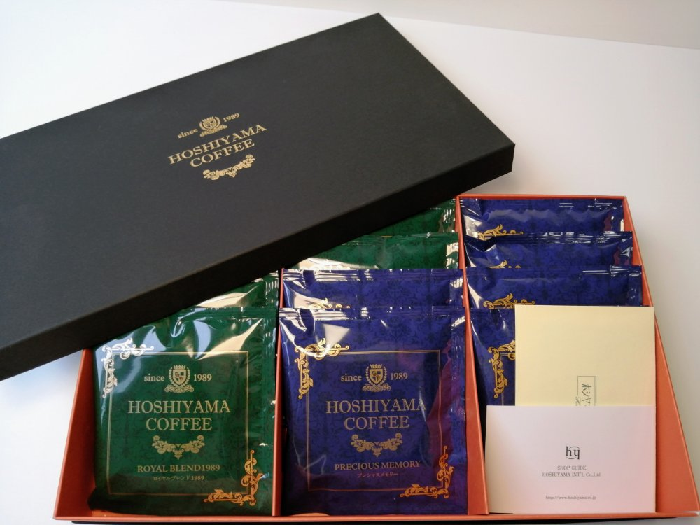 ホシヤマ珈琲とドリップコーヒー詰め合わせ