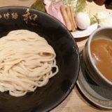 つけ麺 和 仙台支店