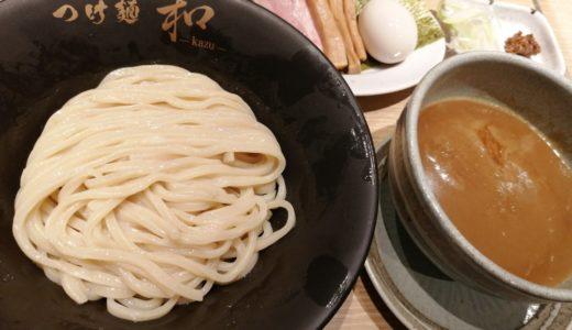 【ラーメン日記】つけ麺 和-kazu-仙台広瀬通店|すごいお店がオープンしたぞ!!