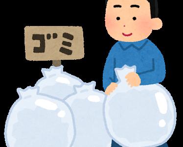 【仙台市】4月の家庭ゴミの量が前年より969トン増加|コロナウイルス拡散防止のゴミの出し方も紹介