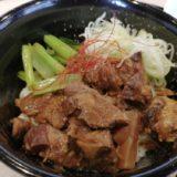 味噌煮込み牛タン丼
