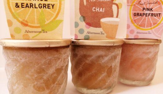 【新発売】アフタヌーンティーの紅茶がおうちで凍らせるシャーベットに【激うま】