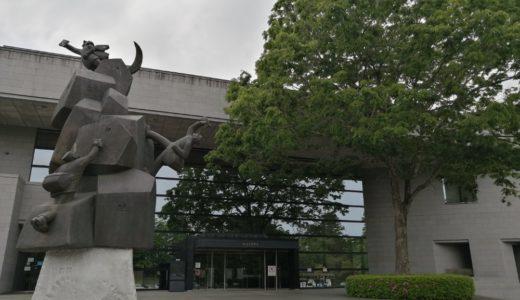 地震の影響で休館していた仙台市博物館が5月12日から再開館に|60周年記念祭「たっぷり わくわく 名品尽し」を開催