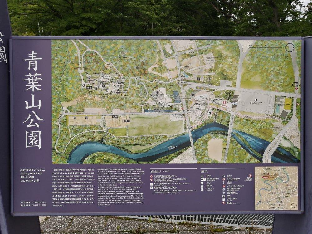 青葉山公園マップ