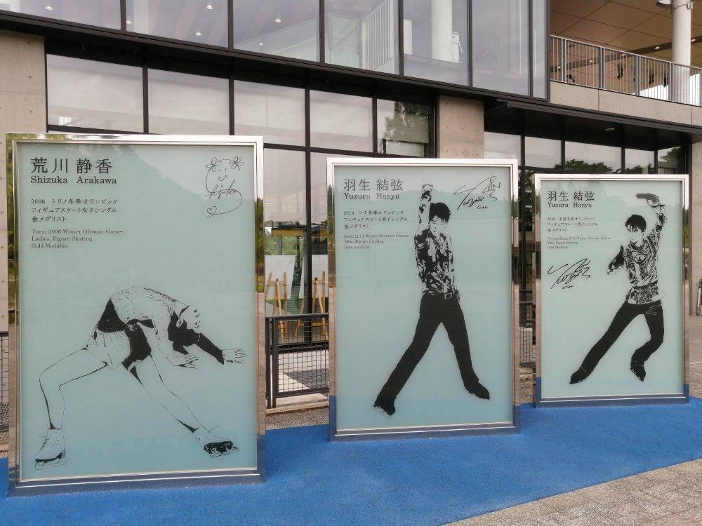仙台国際センター駅のフィギュアスケートモニュメント