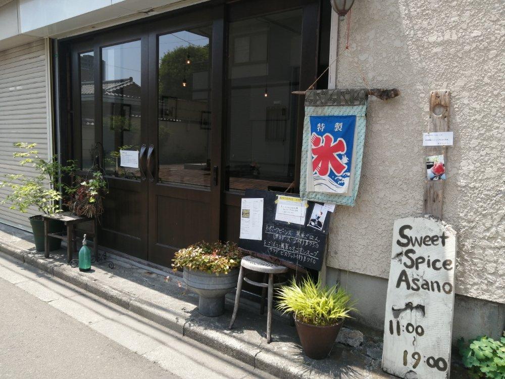 Sweet Spice Asano