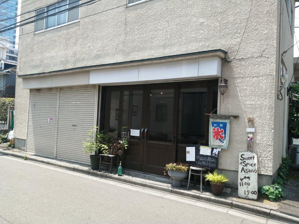花京院のカフェ スイートスパイスアサノ