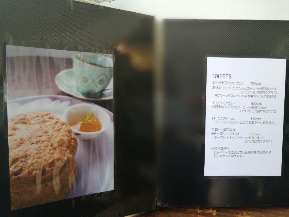 Sweet Spice Asanoのスイーツセット