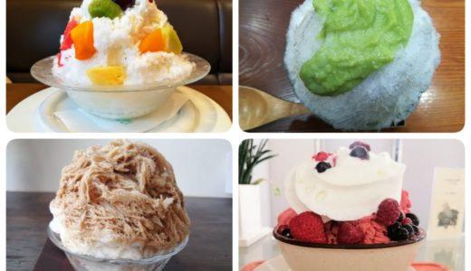 【2020版】仙台市のかき氷が美味しいお店10選|行列のできる人気店や穴場まで!