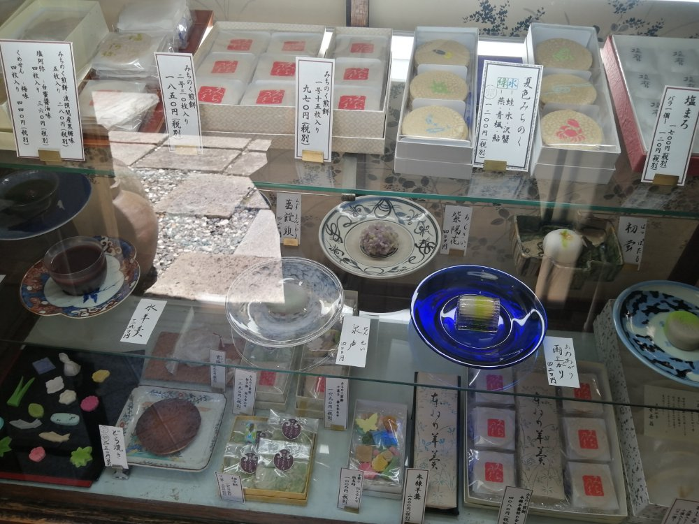 賣茶翁のメニュー