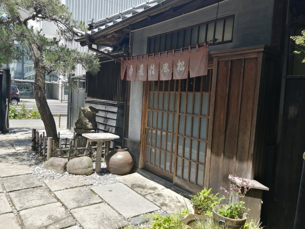 賣茶翁の入口
