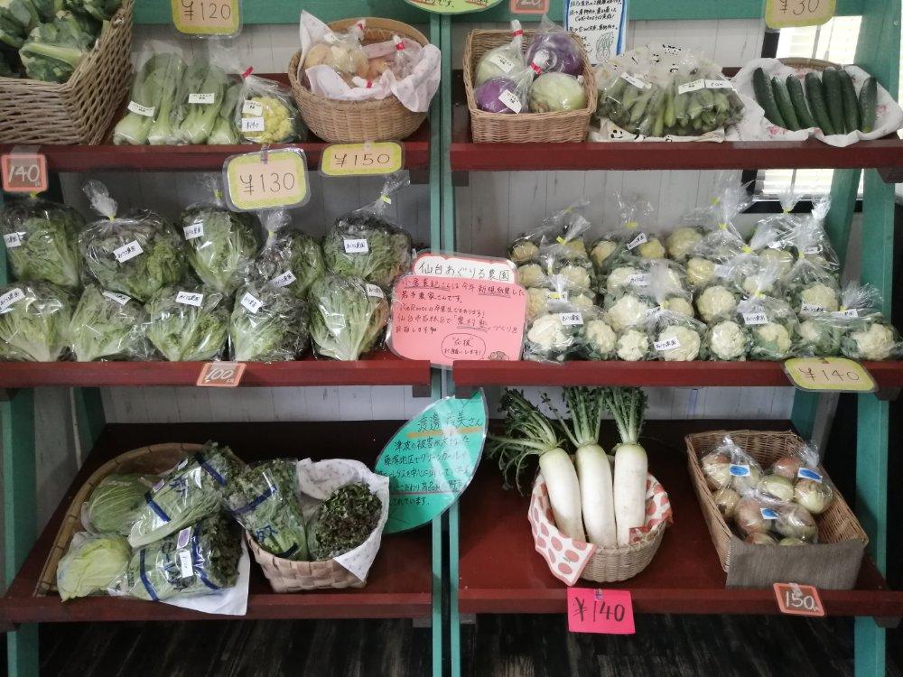 産直野菜の販売